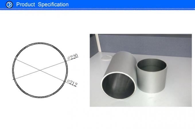 220MM Extruded Hollow Round Aluminium Tube Thin Wall with Anodizing Natural Color