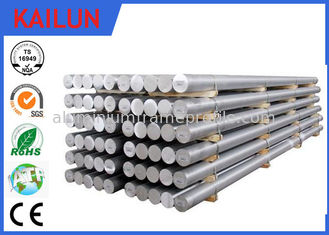 China 8mm Round 6000 Series Anodised Aluminum Extrusion Profiles for Industry Usage supplier