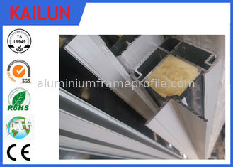 China Hollow Extuded Anodised Aluminium Angle Bar Profiles with PVC Strip 6063 Material supplier