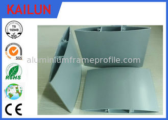 China Anodized Aluminum Sun External Aluminium Louvres Blade With Oval Aerofoil  Shaped supplier
