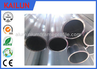 China Silver Anodized Waterproof Extruded Aluminium Tube for for Fishing Rod Parts supplier