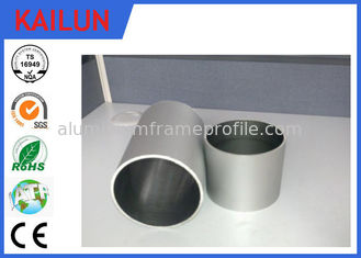 China Extruded Hollow Round Thin Wall Anodized Aluminum Pipe ISO / TS 16949:2009 supplier
