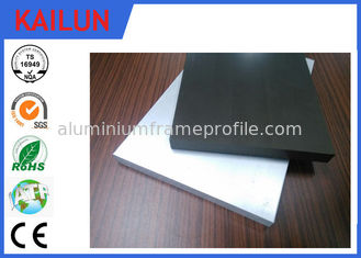 China 15 Micron Thick Silver / Black Anodized Aluminium Rectangular Bar Size 120 X 8 Mm supplier