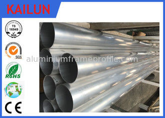 China 140MM Diameter Round Hollow Anodised / Powder Coating Aluminium Profiles 1.8MM Thickness 6061 T6 Material supplier