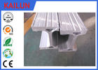 China Silver Anodizing Aluminum I Beam Profiles for Construction Building Materials / Textile Machinery Parts factory