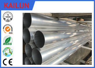 China 140MM Diameter Round Hollow Anodised / Powder Coating Aluminium Profiles 1.8MM Thickness 6061 T6 Material distributor